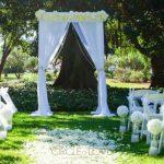 Luxury 4 Post White Arch