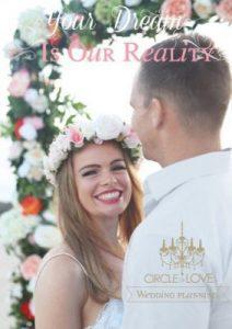 Wedding Planner, Wedding Planning Packages
