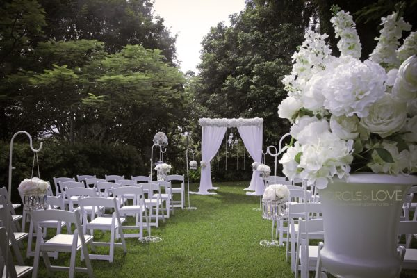 Garden Wedding Venues: The Top Garden Wedding Venues In Brisbane