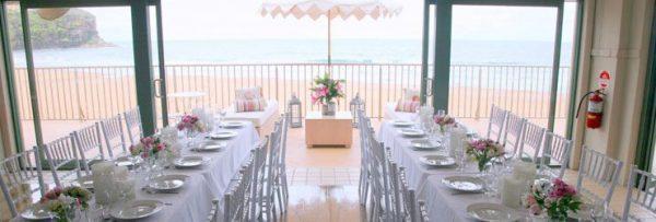 Top Wedding Venues Sydney North