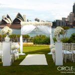 Kirribilli, Sydney Garden Wedding, Harbourside Wedding , Sydney Wedding