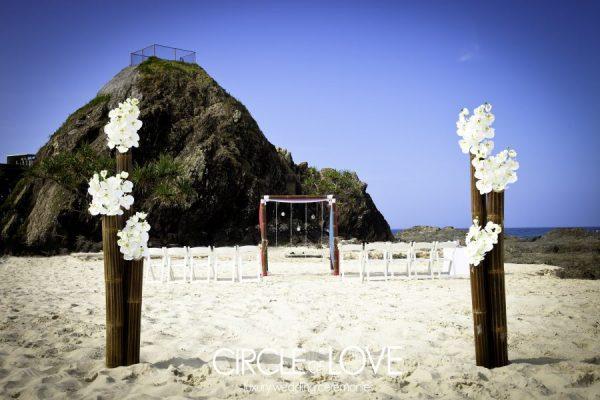 Currumbin Beach Wedding Ceremony