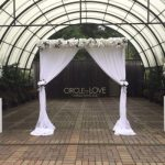 Wedding Arch, Wilson Botanical Gardens